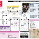 ジャパンフラワーアレンジメント&ブライダルブーケショー