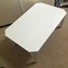 ニトリ ホワイト折りたたみテーブル