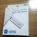 ニンテンドーWi-Fi USBコネクタ [NTR-010]