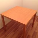 無印良品ダイニングテーブル正方形