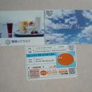 QUO クオカード 1800円分