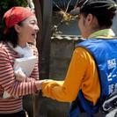 【参加費無料】9/27 石巻開催!!「災害ボランティア入門」