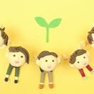 家庭教師募集(鹿児島県内全域)時給¥1,500~昇給制有