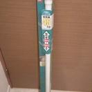 突っ張り棒110cm-190cm