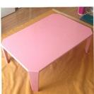 譲ります:折り畳みテーブル