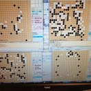スカイプを利用した、インターネット囲碁通信教室及び、通学教室!