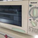 電子レンジ ナショナル NE-EZ2