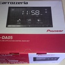 Carrozzeria SPH-DA05 スマートフォンアプリリン...
