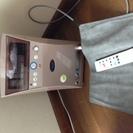 2013年10月新発売 電位治療器イアス譲ります。