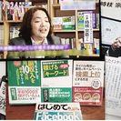 """【あの""""副業の神""""と呼ばれる男が8月24日ついに富山にやってきます!!】"""