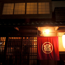 京町家宿のスタッフ