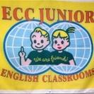 志木市 ECCジュニア・BS上宗岡2丁目教室