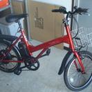 格安整備済自転車79