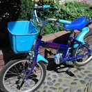 子ども用自転車・中古【2】
