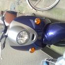 ヤマハ  ビーノ 4サイクル 青