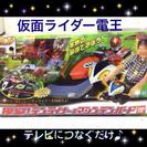 未開封☆仮面ライダー電王+テレビゲーム