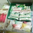 【終了】【無料】固形石鹸 30個+...
