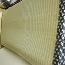 【終了】【無料】い草カーペット 260cmx176cm