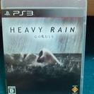 ヘビーレイン HEAVY RAIN 心の軋むとき【PS3版】