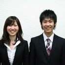 IT業界で就職・転職したい方へ【男...