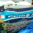【終了】【無料】介護用品 大人用紙おむつ 尿とりパッド(男女兼用)...