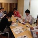 9月17日(水) ビジネスで社会貢献をしよう!事業計画作成講座 -...