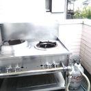 プロ用中古厨房機器差し上げます。