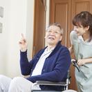 【居宅介護支援】 ケアマネジャー  ★いつまでも働けます