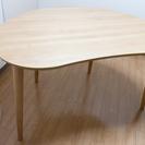 【受付終了】豆型ダイニングテーブル 幅120×奥行90×高さ70cm