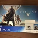 【PS4】Playstation4 Destinyパック(白色)一式