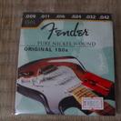 Fender Original 150's ギター弦