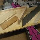DIY木材 持込加工