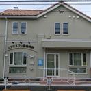 東京都立川市栄町にある動物病院・トリミングサロン・ペットホテルです!