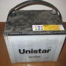 ■カーバッテリー 処分品 75D23L 豊平区引取り限定