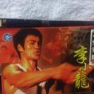 ブル-ス・リ- 中国VCD セット