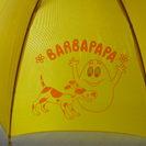 バーバパパ子供用傘
