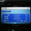 CN-HS400 マツダ純正