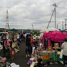 ビッグフリーマーケット in イオンモール利府店