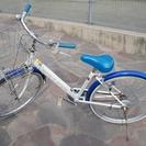取引中、受付中止。24インチ 子供用自転車