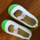うわばき15cm、緑色、スキップランド