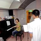 エレガントアカデミー ボーカルレッスン・ボイストレーニング