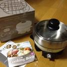 卓上小型鍋