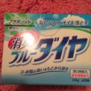 消臭ブルーダイヤ  こな洗剤  未使用