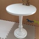 デザインコーヒーテーブル