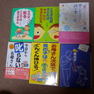 子育て系6冊