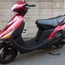 ■不要バイクも下取りできます スズキ ヴェクスター150 高速も乗...