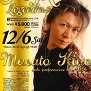Masato Kino solo Performance Live...
