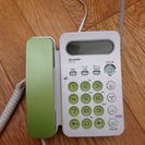 【取引終了しました】パイオニアのコードレス電話 子機付き 差し上げます