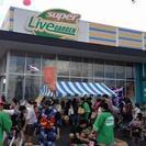★出店無料★チャリティフリーマーケット in 小山市