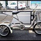 ★リサイクル自転車・中古自転車・大人用三輪自転車・ブリヂストン・ア...